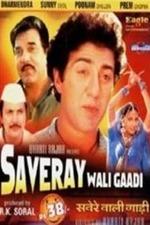 Saveray Wali Gaadi