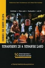 Strangers in a Strange Land: 50 Greek Mystery & Fantastic Movies