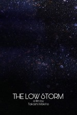 The Low Storm