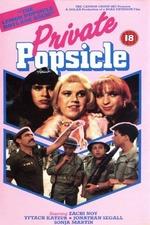 Private Popsicle