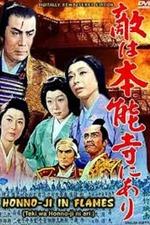 Honno-Ji in Flames