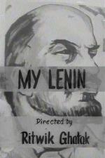 My Lenin