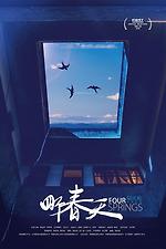 Four Springs