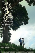Three Adventures of Brooke