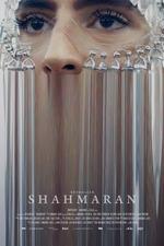 Shahmaran