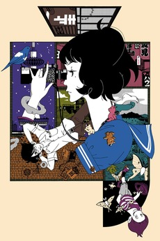 The Tatami Galaxy (2010)