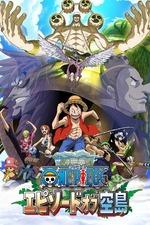 One Piece: Episode of Skypea