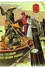 Die Herrin der Welt, 1. Teil - Die Freundin des gelben Mannes