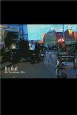 Bokul