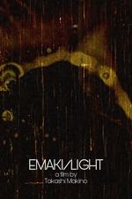 Emaki/Light