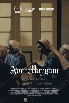 Ave Maryam Review By Frox  E  A Letterboxd