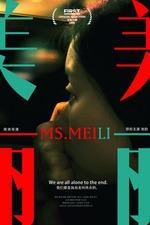 Ms. Meili