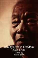 Beauty Lives in Freedom