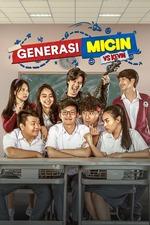 Micin Generation vs Kevin