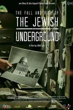 The Jewish Underground