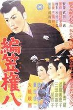 Asataro the Crow