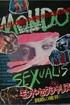 Mondo Sexualis USA