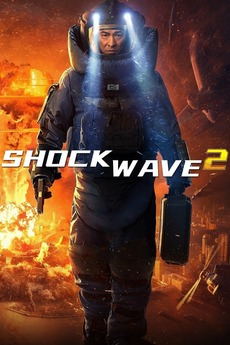 Shock Wave 2 (2020) directed by Herman Yau • Film + cast