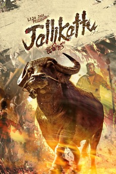 Jallikattu (2019) Tamil Dubbed (Voice Over) & English [Dual Audio] WebRip 720p [1XBET]