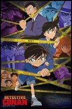 Detective Conan: The Mist Goblin Legend Murder Case