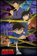 Detective Conan: Conan vs. Kaitou Kid