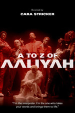The A – Z of Aaliyah