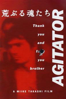 Agitator (2001)