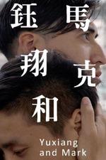Yuxiang and Mark