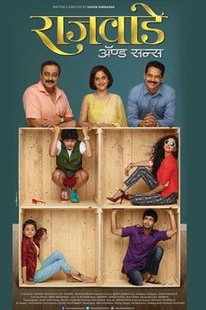 Rajwade and Sons