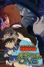 Detective Conan: Episode One: The Great Detective Turned Small