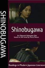 Shinobugawa