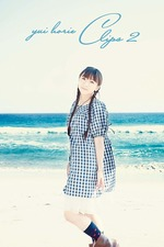 yui horie CLIPS 2