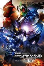 Kamen Rider Amazons Season 2 the Movie: Reincarnation