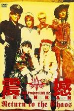 JAM Project LIVE Shinkan ~Return to the Chaos~
