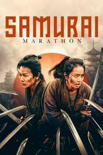Samurai marason
