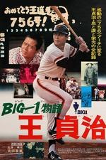 The Story of Big 1: Sadaharu Oh