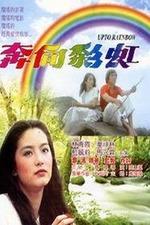 The Love Affair of Rainbow