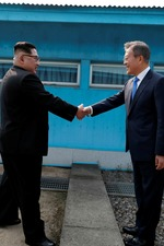 Loyal Citizens of Pyongyang in Seoul