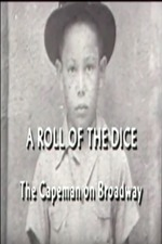 A Roll of the Dice: The Capeman on Broadway