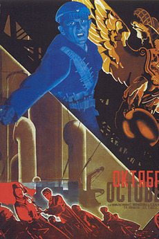 October (Ten Days that Shook the World) (1928)