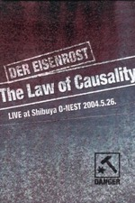 Der Eisenrost ‎– The Law of Causality
