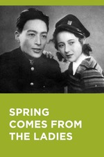Spring Comes from the Ladies