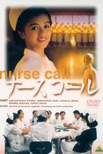 Nurse Call