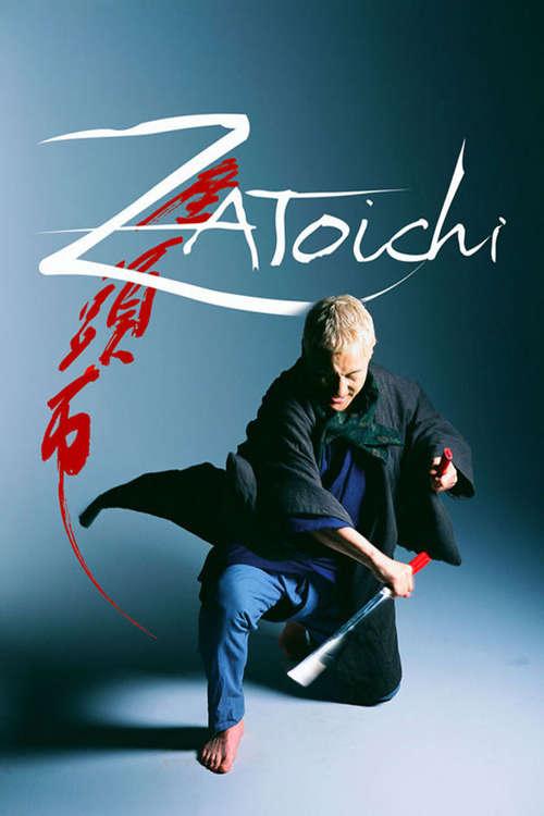 Zatoichi movie poster