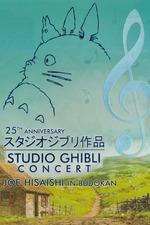 Joe Hisaishi in Budokan: Studio Ghibli 25 Years Concert