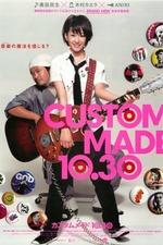 Custom Made 10.30