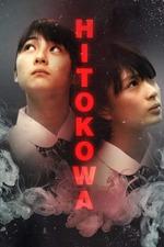 Hitokowa