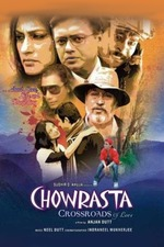 Chowrasta Crossroads of Love