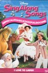 Disney Sing-Along-Songs: I Love to Laugh - Supercalifragilisticexpialidocious