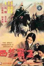 The Great Conqueror's Concubine